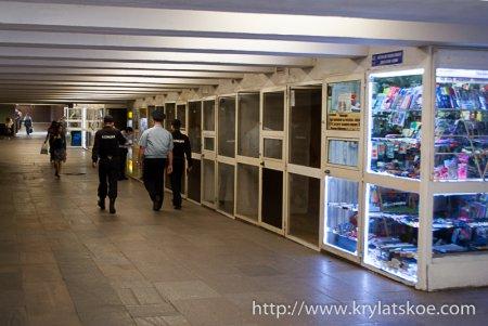 БЛИЦ: В переходах метро Крылатского продолжают торговать, не смотря на запрет Метрополитена