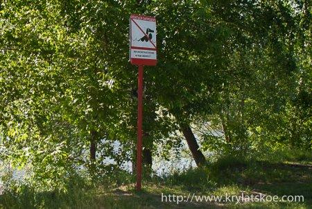 ФОТОРЕПОРТАЖ: Шашлыки и барбекю в Серебряном бору