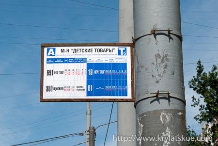 ФОТОРЕПОРТАЖ: Серебряный бор - инструкция, как добраться общественным транспортом.
