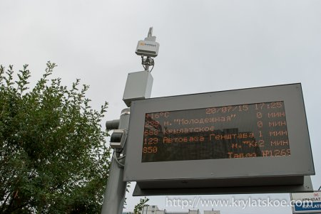 ФОТОРЕПОРТАЖ: Крылатское - бесплатный интернет на остановках наземного транспорта