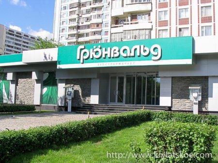 БЛИЦ: новый магазин Пятерочка на Рублевском шоссе