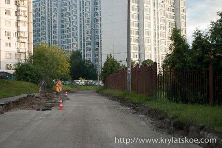 БЛИЦ: начался ремонт проезда от ул. Осенняя д.4, к.1 до Осеннего бульвара д.5, к.1