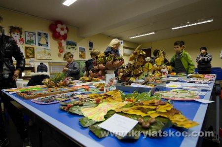 БЛИЦ: праздник «Золотая осень»!