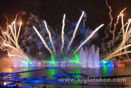 ФОТОРЕПОРТАЖ: Круг Света 2015 второй день фестиваля. Круто!!!!