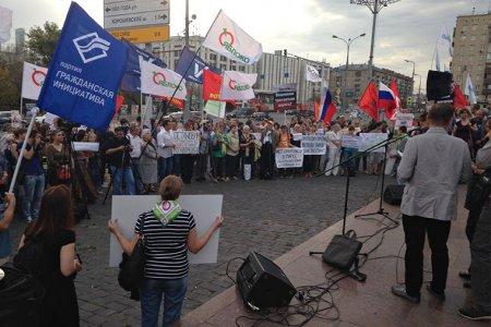 Тропы протеста в московских парках