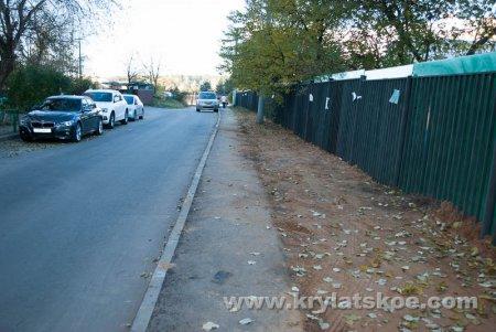 ФОТОРЕПОРТАЖ: Сделано благоустройство дворовых территорий по адресу Осенний бульвар д. 5 к.3