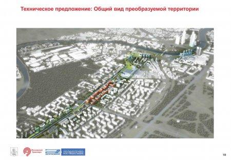 Реконструкция Филевской линии метрополитена - новые проекты